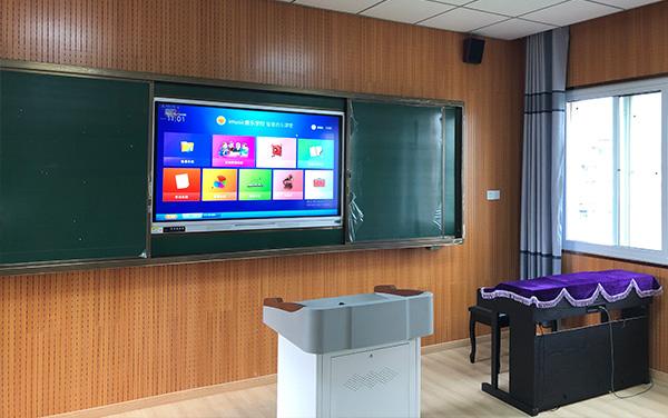 安庆市第十一中学