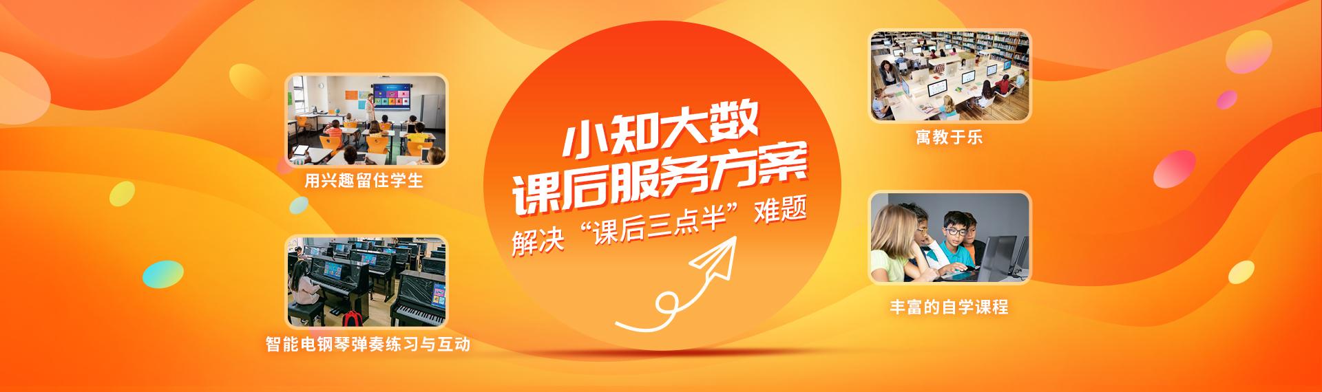 3.5官网banner